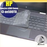 【Ezstick】HP Spectre X360 Conve 13 ae501TU 奈米銀抗菌TPU 鍵盤保護膜 鍵盤膜