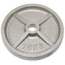 奧林匹克鑄鐵槓片15KG(二入)/重量片/烤漆槓片/重量訓練/