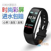 交換禮物-C4彩屏智慧手環多功能游泳防水USB直充跑步手錶健康監測WY