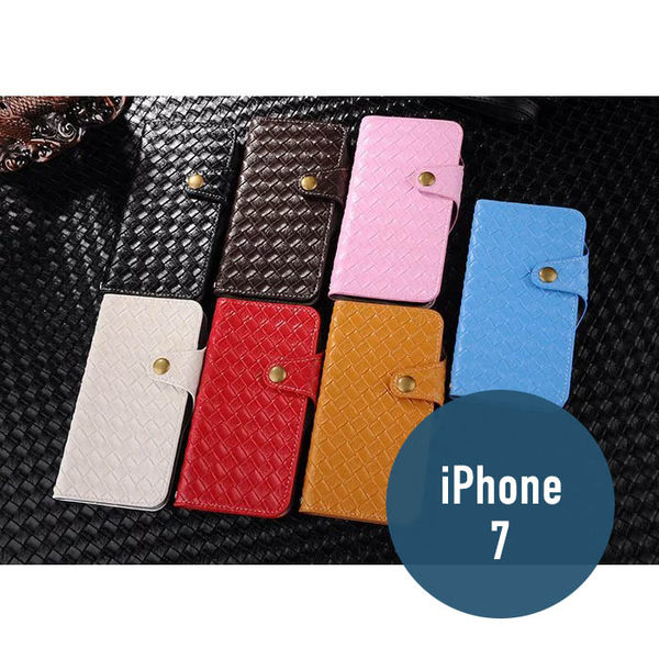 iPhone 7 (4.7吋) 三角扣編織紋 質感 側翻皮套 支架 插卡 手機套 手機殼 殼 多色
