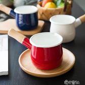 日式雙嘴搪瓷單柄小號奶鍋泡面鍋家用廚房寶寶輔食鍋 港仔會社