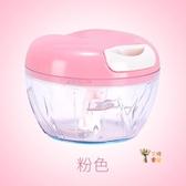 研磨機 輔食機兒童多功能一體研磨器寶寶輔食碗攪拌機工具小型手動料理機 2色