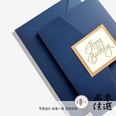 2張 生日賀卡寫字空白創意加厚通用感謝簡約新年祝福卡【君來佳選】