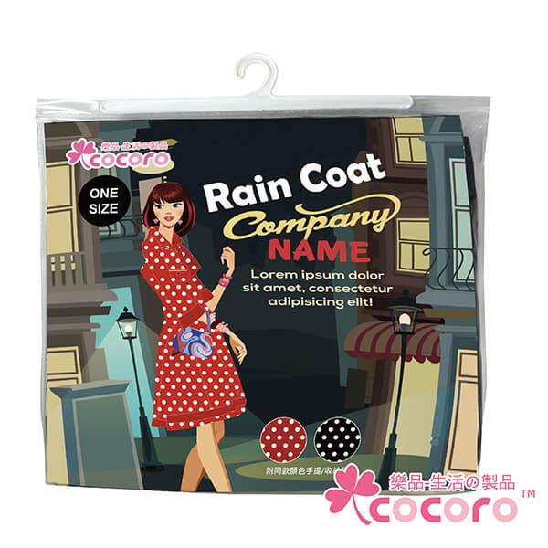 【COCORO樂品】日式風衣雨衣(時尚黑)|風衣 雨衣 附同花色手提收納袋