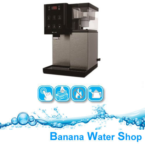 【Banana Water Shop】【免運費+贈原廠濾心x2】YS-826DW/YS826DW元山牌觸控式濾淨溫熱開飲機