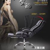 電動辦公室按摩椅子多功能家用全自動老人全身小型揉捏老年人新款QM『艾麗花園』