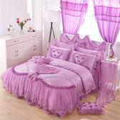 公主風床罩 暗香 紫色 6尺 加大雙人 精梳純棉 蕾絲床罩 結婚床罩 緹花床裙 荷葉邊床罩  佛你企業
