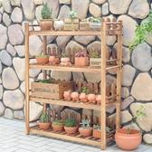 花架 實木花架子多層落地式綠蘿盆多肉陽臺客廳室內置物裝飾特價 mks雙11