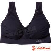 Wildland 荒野 W3655-54黑 女彈性零壓力抗菌內衣 運動胸罩/機能胸衣/透氣排汗衣/瑜珈慢跑*
