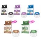【男性用】日本SSI JAPAN潤滑凝膠之極 催情高潮潤滑液(12g) 性愛潤滑液