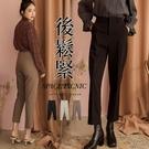 長褲 Space Picnic|素面腰後鬆緊西裝褲(預購)【C20103000】