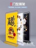 廣告架  易拉寶門型x展架立式落地式80x180海報架子廣告牌展示架定制制作