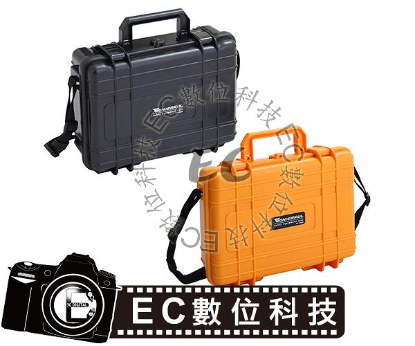 【EC數位】WONDERFUL 萬得福 PC-2809 氣密箱 小型箱