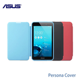 ◆ASUS FonePad 7 FE170CG 7吋 原廠保護套/保護殼/立架式/皮套 MeMO Pad ME170