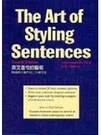 博民逛二手書《Art of styling sentences : 20 pat