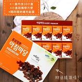 【韓國ACHIMMADANG】蜜紅蔘切片禮盒附提袋(一大盒內含10小盒)