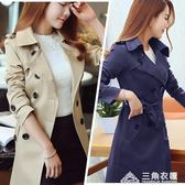 雙排扣風衣女中長款韓版大碼外套女士修身大衣潮 三角衣櫃