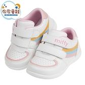 《布布童鞋》Miffy米飛兔粉白色運動風寶寶學步鞋(13~15.5公分) [ L0T116G ]