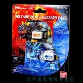 【現貨供應】 萬代 BANDAI 數碼寶貝記憶卡01 火山與雪原套組 Dim卡 【火系/冰系】台中星光電玩