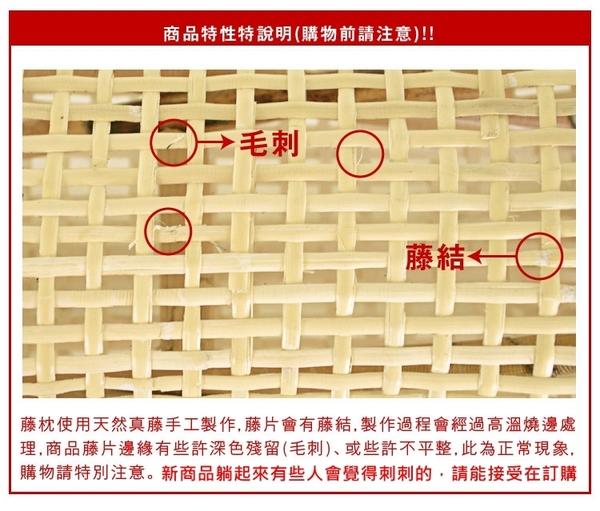 涼蓆枕頭 傳統手工編織藤枕頭 夏季清涼枕頭 【老婆當家】