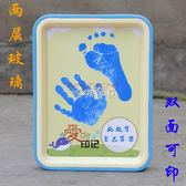 手脚印泥 寶寶手腳印畫 手腳印大印臺盒 手指畫印泥雙面可印 珍妮寶貝