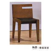 柚木色鏡台椅(20CS3/121-10)/H&D東稻家居