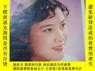 二手書博民逛書店罕見廣東畫報1980年第1期Y278007
