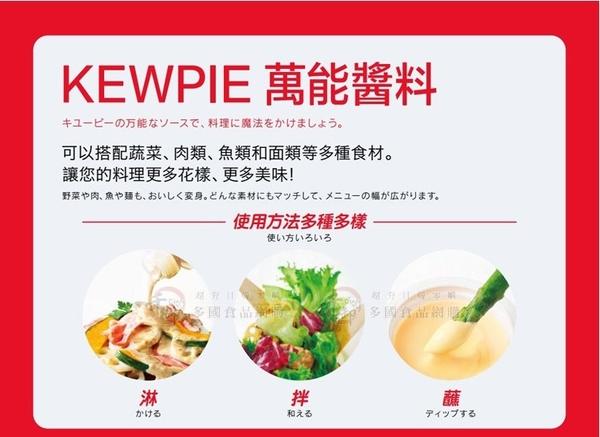 日本Kewpie 焙煎胡麻醬 和風醬1000ml [JP056291]火鍋醬料 涼拌醬料 千御國際