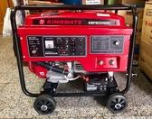 發電機 電焊 HONDA本田引擎 KINGMATE 金帝 KMFW220HX手拉/電動啟動