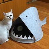 (交換禮物 聖誕)尾牙 鯨魚窩!貓窩冬季保暖封閉式貓睡袋貓咪房子貓屋可拆洗貓床貓墊子