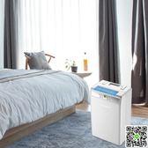 除濕器揚子除濕機家用別墅抽濕機靜音工業大功率除濕器地下室吸濕器干燥 MKS摩可美家