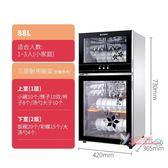 消毒櫃 ZTP138消毒櫃立式家用消毒櫃商用小型迷你雙門碗櫃T