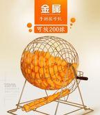 搖號抽獎機 搖號機手動金屬創意大號非電動搖號搖球抽號機雙色球轉盤抽獎道具 莎瓦迪卡