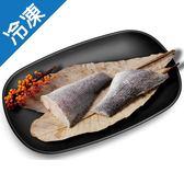 【產銷活凍】七星鱸魚尾排 300G/包【愛買冷凍】
