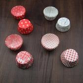 德立 烘焙蛋糕紙托 5.5cm油紙杯愛心sweet馬芬蛋糕杯模具約500個