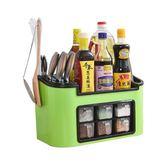 廚房置物架調味料收納架調料架子收納盒調味品刀架調味架調料架