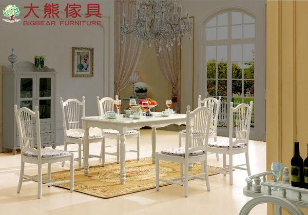【大熊傢俱】222 韓戀 韓式餐桌椅組 餐台 田園風 長桌 桌子 餐椅 鄉村 歐式餐桌椅組 餐桌椅組