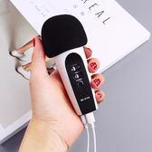 全民k歌話筒手機麥克風安卓主播通用