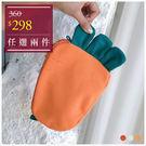 手機包-創意胡蘿蔔造型手機斜背小包-共3色-A17172451-天藍小舖