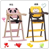 【水晶晶家具/傢俱首選】HT1828-8 韓式卡通折合寶寶餐椅~~雙款可選