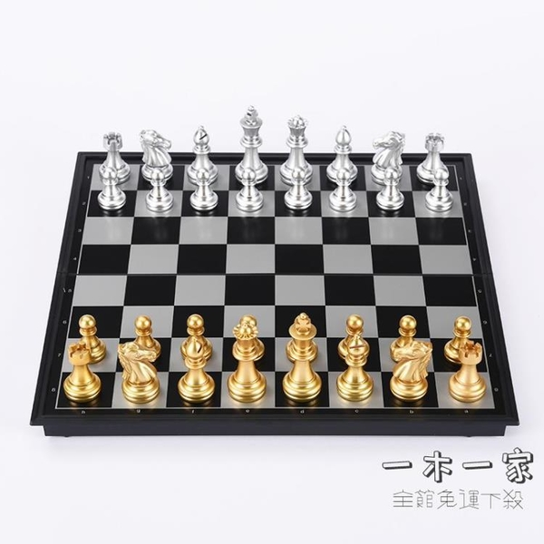 象棋 國際象棋小學生兒童高檔磁力大號棋子比賽專用磁力便攜式棋盤套裝