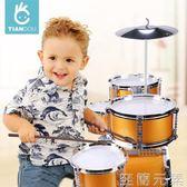 初學者爵士鼓音樂打擊樂器玩具兒童架子鼓寶寶早教益智3-6歲禮物igo 至簡元素