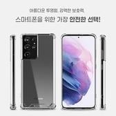 韓國 MR 防摔四角氣墊 手機殼 空壓殼│iPhone 12 11 Pro Max Mini Xs XR X SE 8 7 6 6s Plus