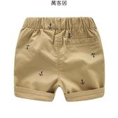 男童短褲中褲子2019夏裝新款韓版童裝寶寶兒童褲子 萬客居