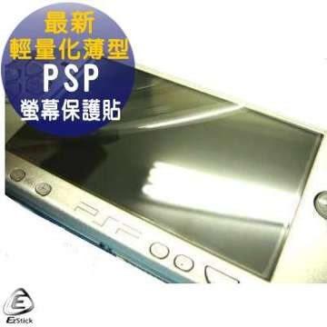 EZstick遊戲主機靜電式螢幕貼- 最新輕量化薄型 SONY PSP 2007 專用(二入)