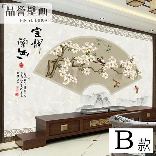 新中式海棠花客廳臥室沙發5d電視背景壁紙墑布壁畫無縫8d影視墻紙LG-585922