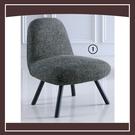【多瓦娜】低調品味鐵灰紋休閒椅(深色) 21152-436007