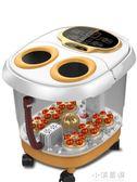 足浴盆全自動洗腳盆電動按摩加熱恒溫家用足療養生器帶熏蒸泡腳桶CY『小淇嚴選』