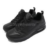 Skechers 休閒鞋 Uno Hideaway 黑 灰 男鞋 氣墊 增高 運動鞋 【ACS】 232152BBK