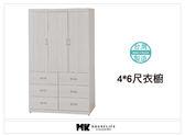 【MK億騰傢俱】AS212-01 雪松4*6尺衣櫥